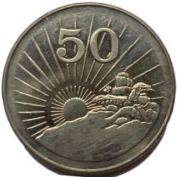 Coin > 50cents, 2001-2003 - Zimbabwe  - reverse