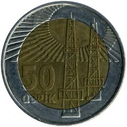 Moneda > 50qəpik, 2006 - Azerbaiyán  - reverse