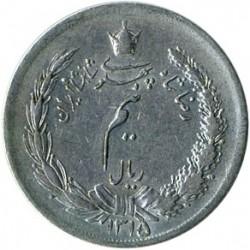 Monedă > ½rial, 1931-1936 - Iran  - obverse