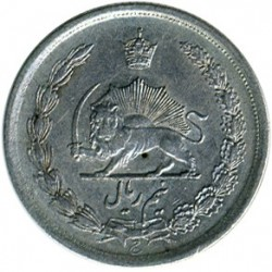 Coin > ½ rial, 1931-1936 - Iran  - reverse