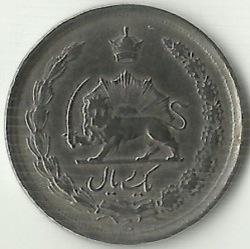 Moneta > 1rialas, 1958 - Iranas  - obverse