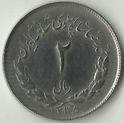 Moneda > 2rials, 1952-1957 - Iran  - obverse