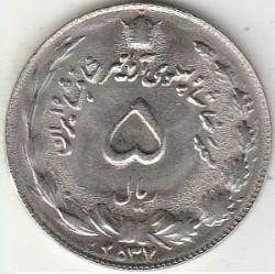 Monēta > 5riāli, 1977-1978 - Irāna  - obverse