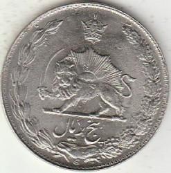 Coin > 5rials, 1977-1978 - Iran  - reverse