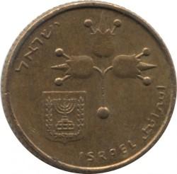 Монета > 10новыхагорот, 1980-1984 - Израиль  - obverse
