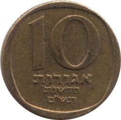 Монета > 10новыхагорот, 1980-1984 - Израиль  - reverse