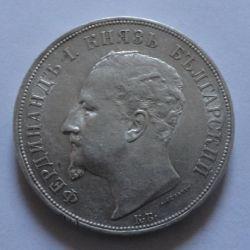 Кованица > 5лева, 1892 - Бугарска  - obverse