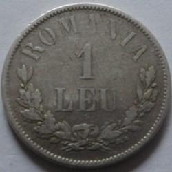 Pièce > 1leu, 1873-1876 - Roumanie  - reverse