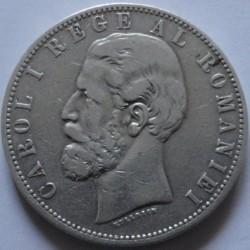 מטבע > 5לאי, 1881-1885 - רומניה  - reverse