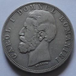 錢幣 > 5列伊, 1880-1881 - 羅馬尼亞  - obverse