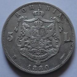 錢幣 > 5列伊, 1880-1881 - 羅馬尼亞  - reverse