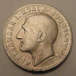 Кованица > 20динара, 1931 - Југославија  - obverse