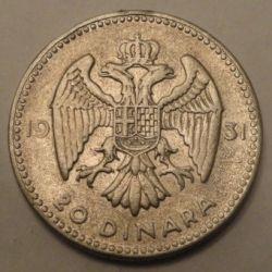 Кованица > 20динара, 1931 - Југославија  - reverse