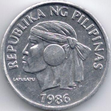 animal wildlife coin Sea shell 1988 Philippines 1 sentimo