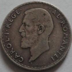 錢幣 > 1列伊, 1910-1914 - 羅馬尼亞  - obverse