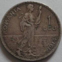 錢幣 > 1列伊, 1910-1914 - 羅馬尼亞  - reverse