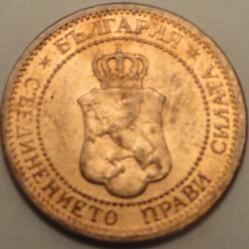 Moneda > 1stotinka, 1901 - Bulgaria  - obverse