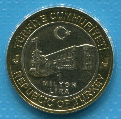 1000000 lira 2003 22 April KM  New UNC Turkey 1 Million