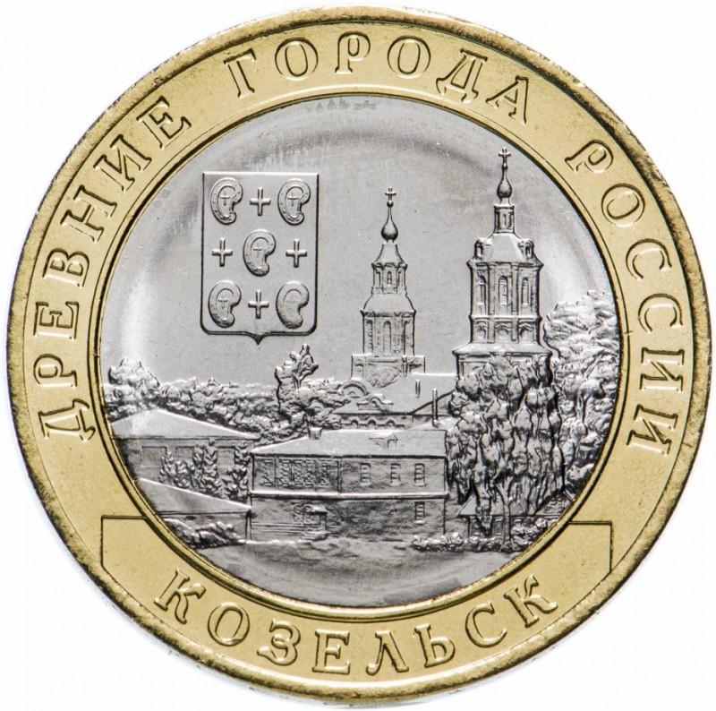 Russia 10 rubles 2020 Kozelsk UNC