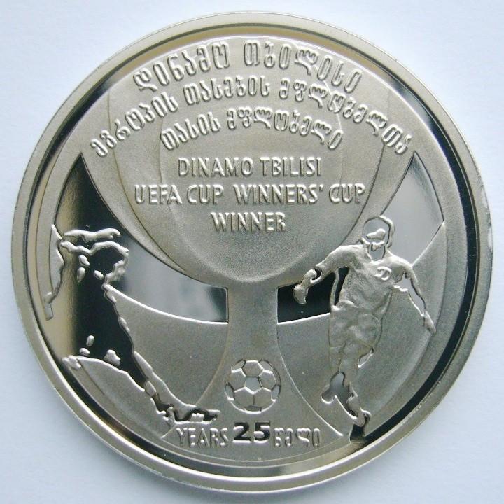#717 GEORGIA 2 LARI 2006 DINAMO TBILISI-CHAMPIONSLEAGUE 25 YEARS PROOF