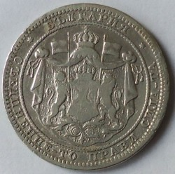 Кованица > 1лев, 1882 - Бугарска  - obverse