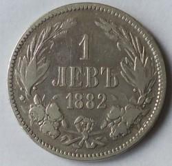 Кованица > 1лев, 1882 - Бугарска  - reverse