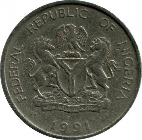 1 Naira 1991 1993 Nigeria Coin Value