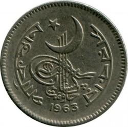 Монета > 25пайса, 1963-1967 - Пакистан  - obverse
