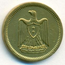 Moneta > 2milliemes, 1962-1966 - Egitto  - obverse