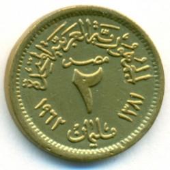 Moneta > 2milliemes, 1962-1966 - Egitto  - reverse