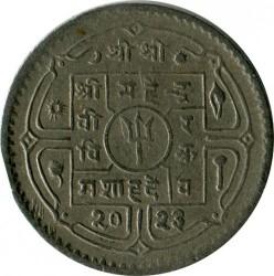 Moneta > 25paisų, 1964-1966 - Nepalas  - obverse