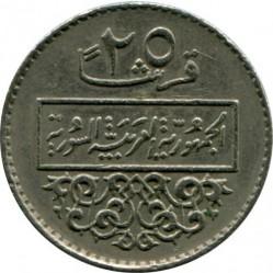 Moneda > 25piastres, 1979 - Síria  - obverse
