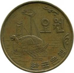 Кованица > 5вона, 1971-1982 - Јужна Кореја  - reverse