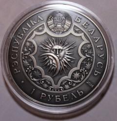 Moneta > 1rubel, 2014 - Białoruś  (Znaki zodiaku - Koziorożec) - obverse