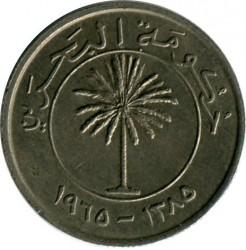Монета > 25филсов, 1965 - Бахрейн  - obverse