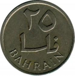 Монета > 25филсов, 1965 - Бахрейн  - reverse