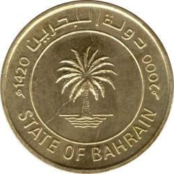 Moneta > 10filsów, 1991-2000 - Bahrajn  - obverse