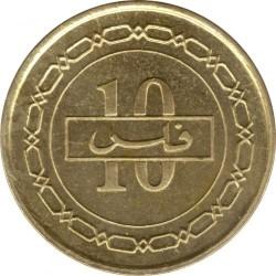 Moneta > 10filsów, 1991-2000 - Bahrajn  - reverse