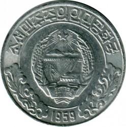 Moneta > 10chon, 1959 - Corea del Nord  (Two stars on reverse) - obverse