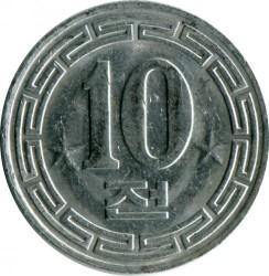 Moneta > 10chon, 1959 - Corea del Nord  (Two stars on reverse) - reverse