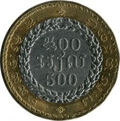 Coin > 500 riels, 1994 - Cambodia  - obverse