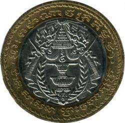 Монета > 500ріалів, 1994 - Камбоджа  - reverse