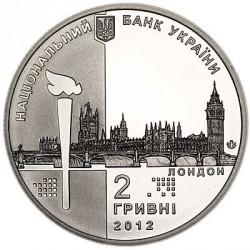 Moneda > 2grivna, 2012 - Ucrania  (XXX Juegos Olímpicos de Verano, Londres 2012) - obverse