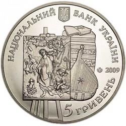 Moneta > 5hryvnias, 2009 - Ucraina  (60th Anniversary - T.H. Shevchenko National Museum) - obverse