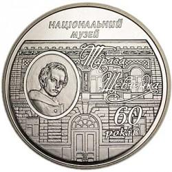 Moneta > 5hryvnias, 2009 - Ucraina  (60th Anniversary - T.H. Shevchenko National Museum) - reverse