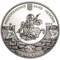 Moneda > 5grivnas, 2012 - Ucrania  (1800 aniversario - Ciudad de Sudak) - obverse