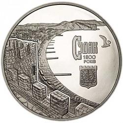 Moneda > 5grivnas, 2012 - Ucrania  (1800 aniversario - Ciudad de Sudak) - reverse