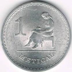 Moneta > 1metical, 1986 - Mozambik  - reverse