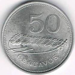 Монета > 50сентаво, 1980-1982 - Мозамбик  - reverse