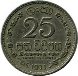 Coin > 25cents, 1971 - Ceylon  - reverse